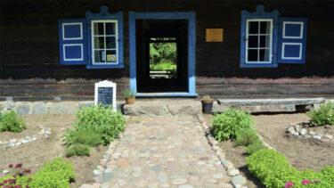 Wejście do Pijalni Ziół.