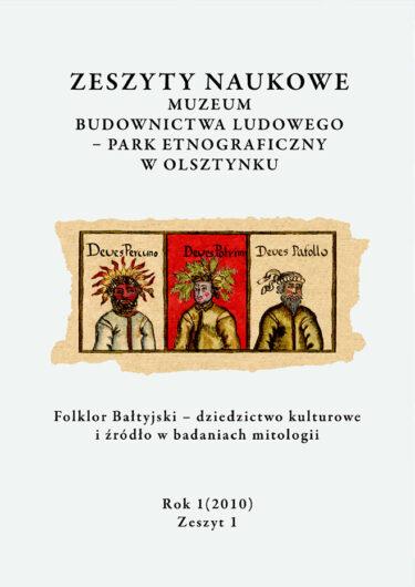 Okładka książki: Zeszyt 1.