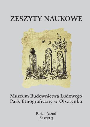 Okładka książki: Zeszyt 3.