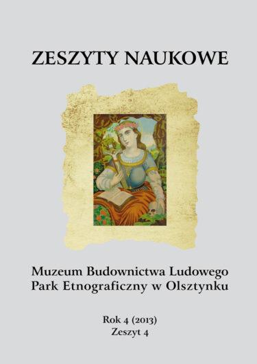 Okładka książki: Zeszyt 4.
