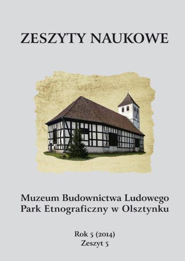Okładka książki: Zeszyt 5.