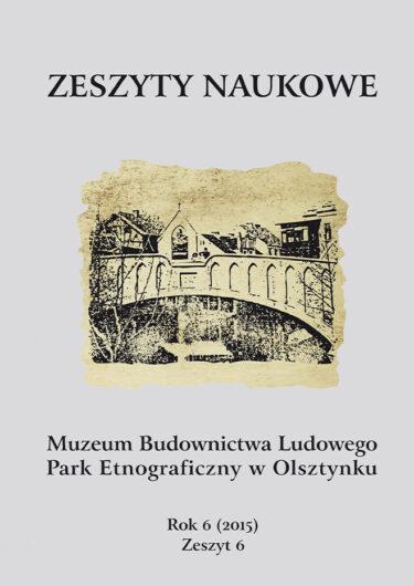 Okładka książki: Zeszyt 6.