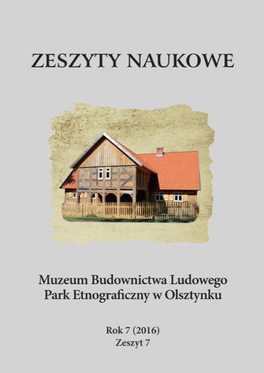Okładka książki: Zeszyt 7.