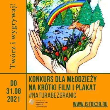 Plakat promujący konkurs